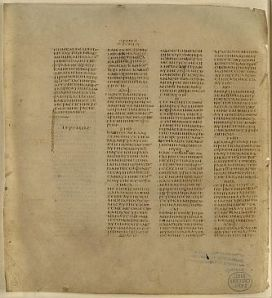 Codex Sinaticus Excerpt - 4th Century CE Greek Bible
