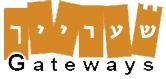Gateways Jewish Learning Fest in Jerusalem during Sukkot 2008