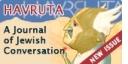 Havruta ad banner